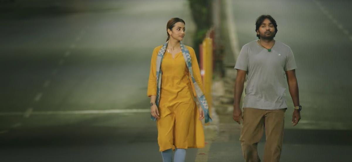 Jaanu Meri Jaan - The Best of Trisha!