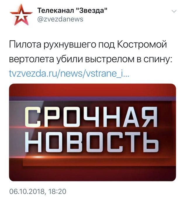 """В полицию сдался житель Донетчины, который месяц """"служил в ДНР"""" в 2015 году - Цензор.НЕТ 1793"""