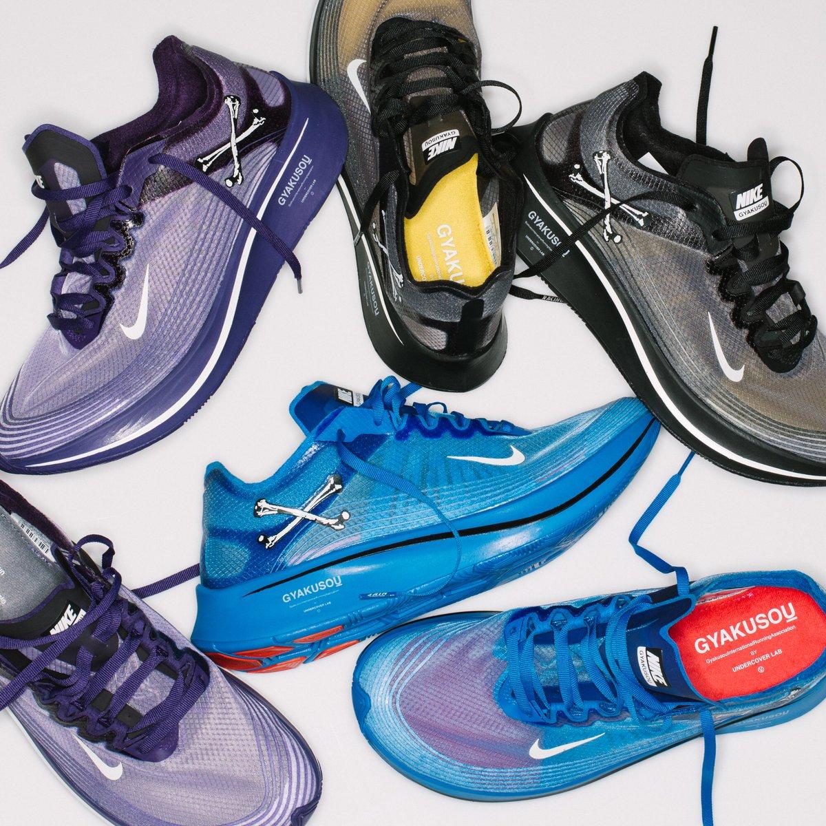 Piquete vóleibol tubo  zoom fly gyakusou Shop Clothing & Shoes Online
