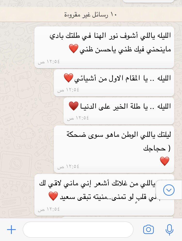 اهدي اغنيه لشخص اللي ف بالك Ask Fm Rev0 Rl