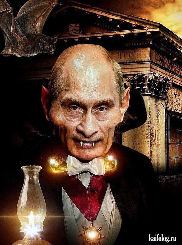 """""""Довгих років в'язниці"""", - в Петербурзі Путіна привітали з днем народження - Цензор.НЕТ 5903"""