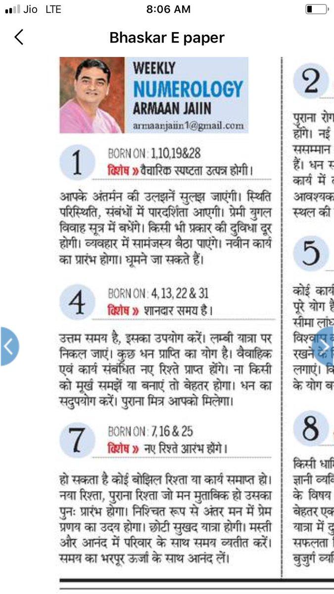 Amazon.com: Dainik Bhaskar Epaper - Hindi News: Appstore for Android