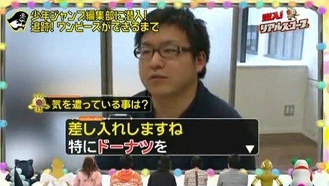 カタクリのドーナツ好きは尾田先生の嗜好や願望が反映されている?#onepiece https://t.co/cJ4ydDsEjC