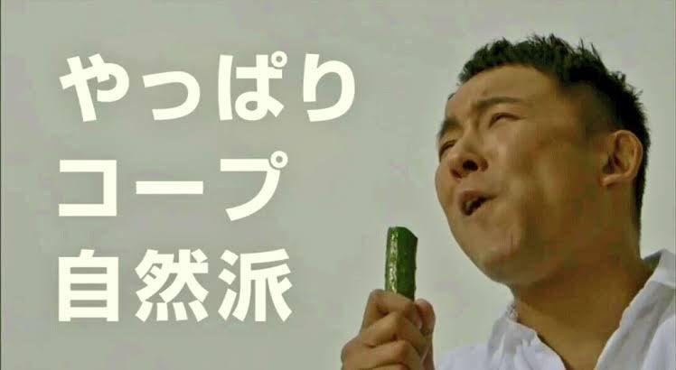 "youbo on Twitter: ""日本共産党..."