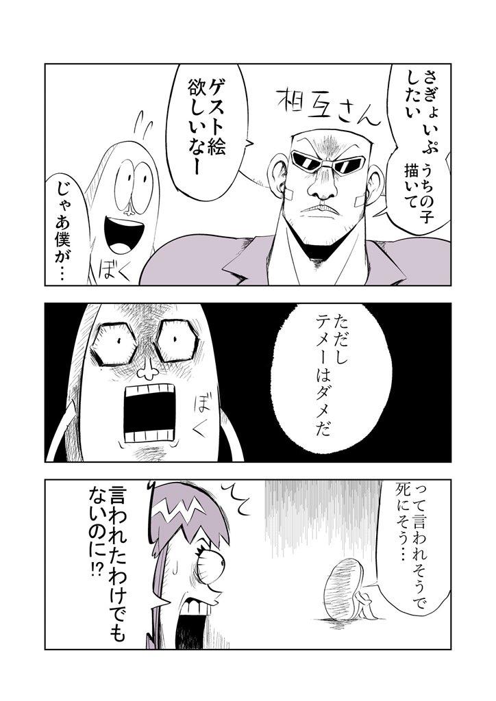 野図さんの投稿画像