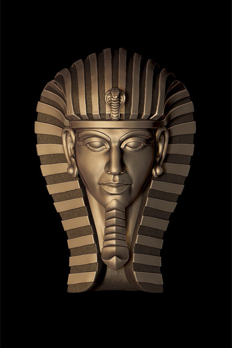 фараон рев