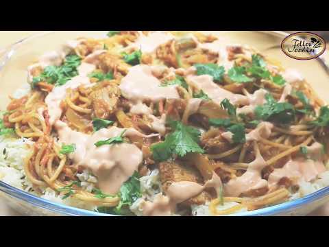 Food Fusion Food Fusion Recipes Singaporean Rice Recipe
