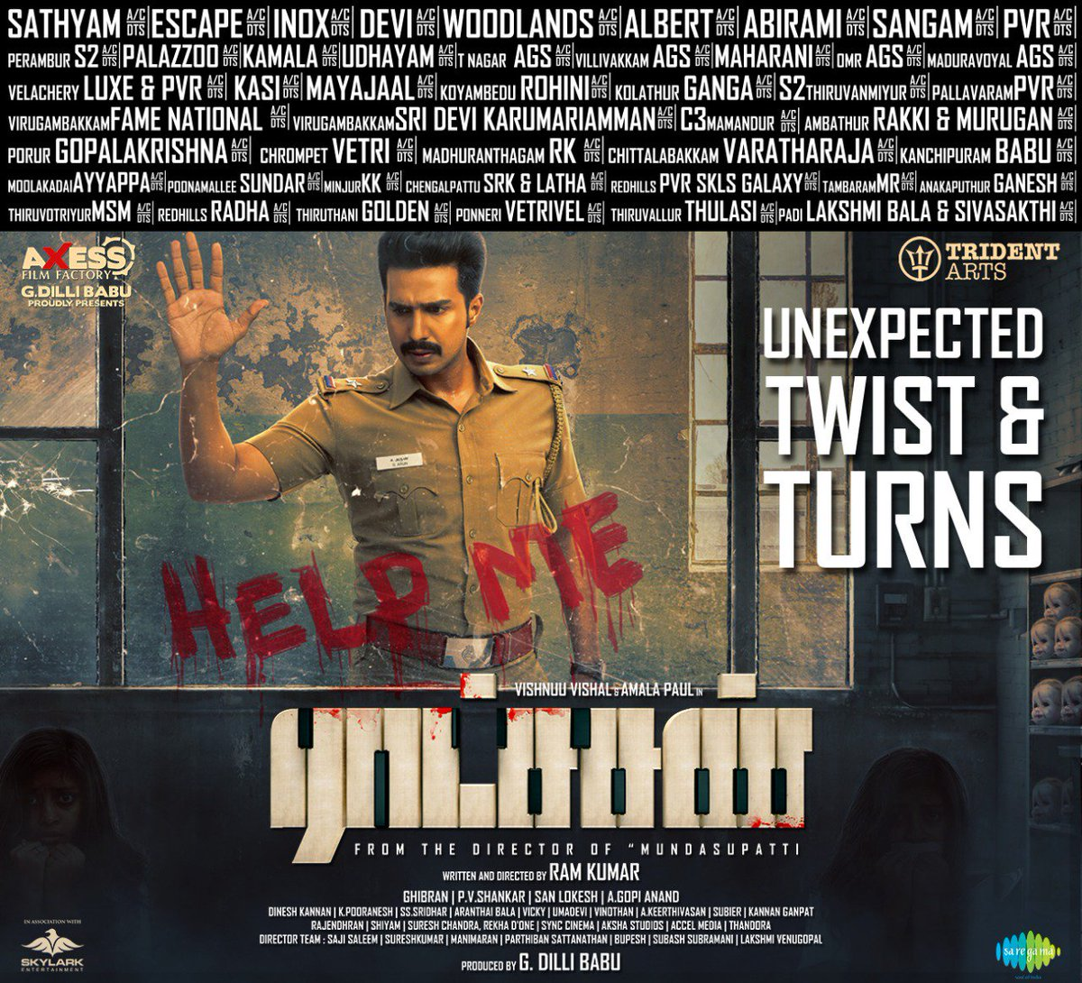 The first ever unpredictable screenplay and a thriller masterpiece of 2018 appreciated by all class and got a rating 9.5 ⭐ in IMDB #RatsasanRunningSuccessfully    @vishnuuvishal @Amala_ams @dir_ramkumar @GhibranOfficial @axessfilm @tridentartsoffl @SoundharyaRavi1