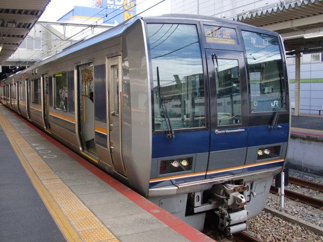 尼崎駅 (JR西日本)