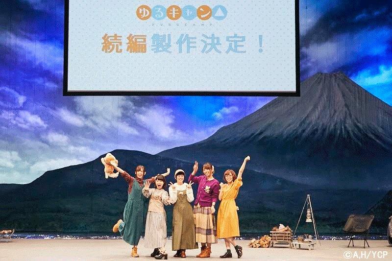 TVアニメ「ゆるキャン△」公式さんの投稿画像