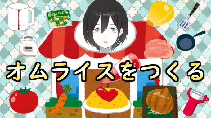 _MinatoMinamiの画像