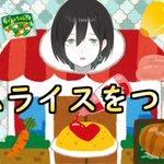 _MinatoMinamiのサムネイル画像