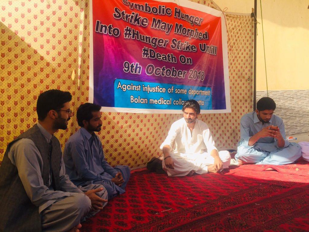 Saif Baloch Saifbaloch777 Twitter Profile Twipu