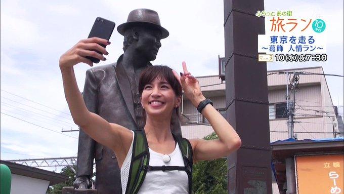 安田 美沙子 旅 ラン