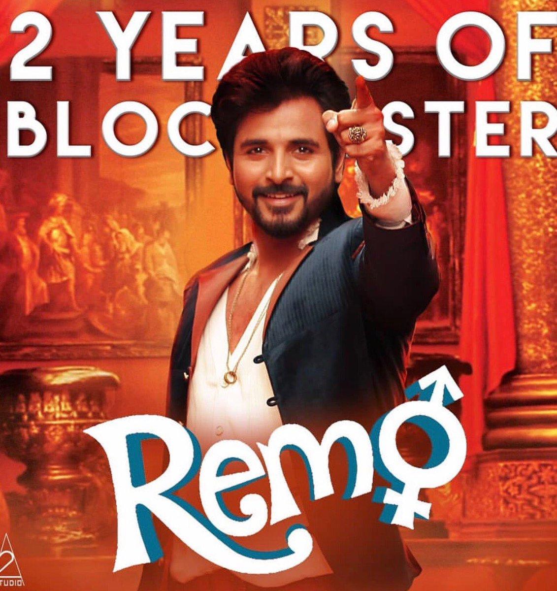#Remo A memorable journey .