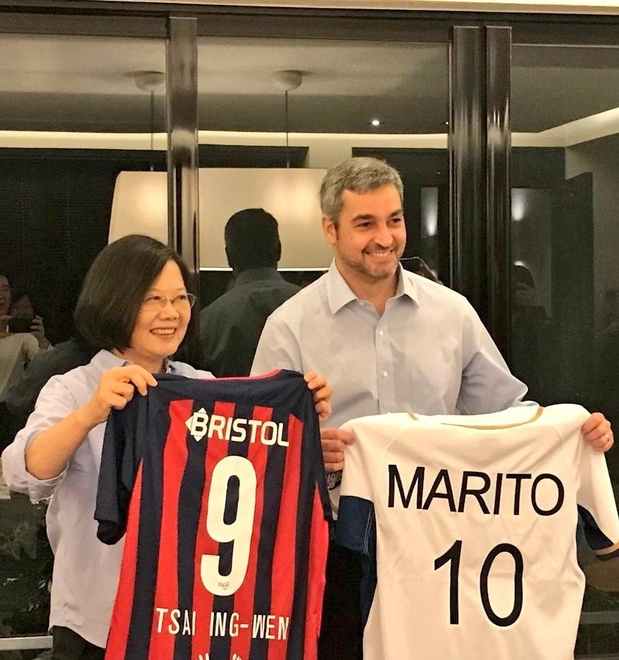 00a27fb8e ... areas for  Taiwan- Paraguay collaboration. I was pleased to see real  joy in the faces of both leaders as they swapped jerseys. Superb night  all-round!