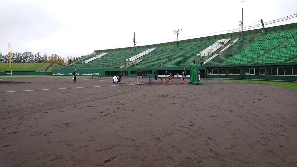 帯広の森野球場 hashtag on Twit...