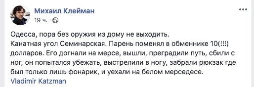 Дело против Януковича должно быть закрыто, - адвокат Горошинский - Цензор.НЕТ 6561