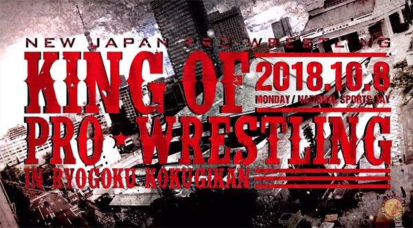 """NJPW:""""King of Pro Wrestling"""" Omega y Tanahashi triunfan, KUSHIDA se corona 2"""
