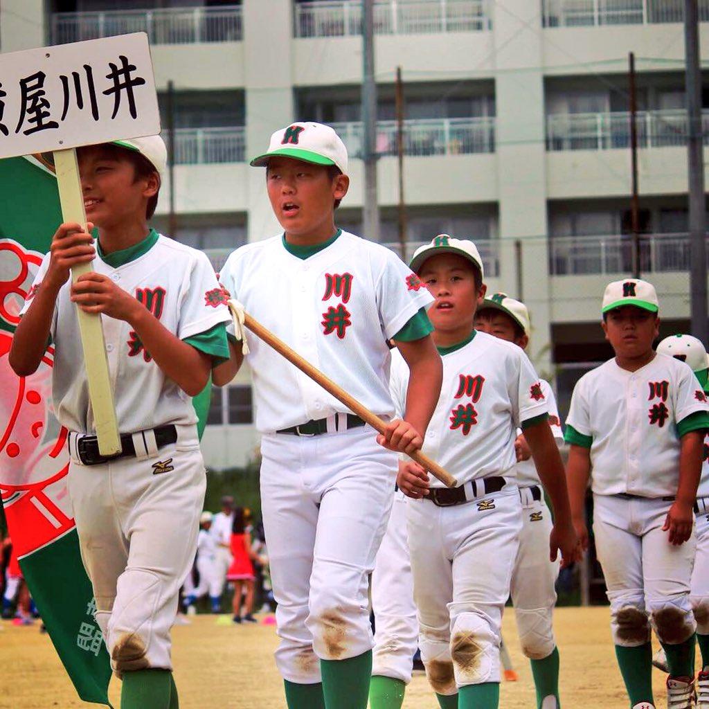 神戸中央リトルシニア野球協会