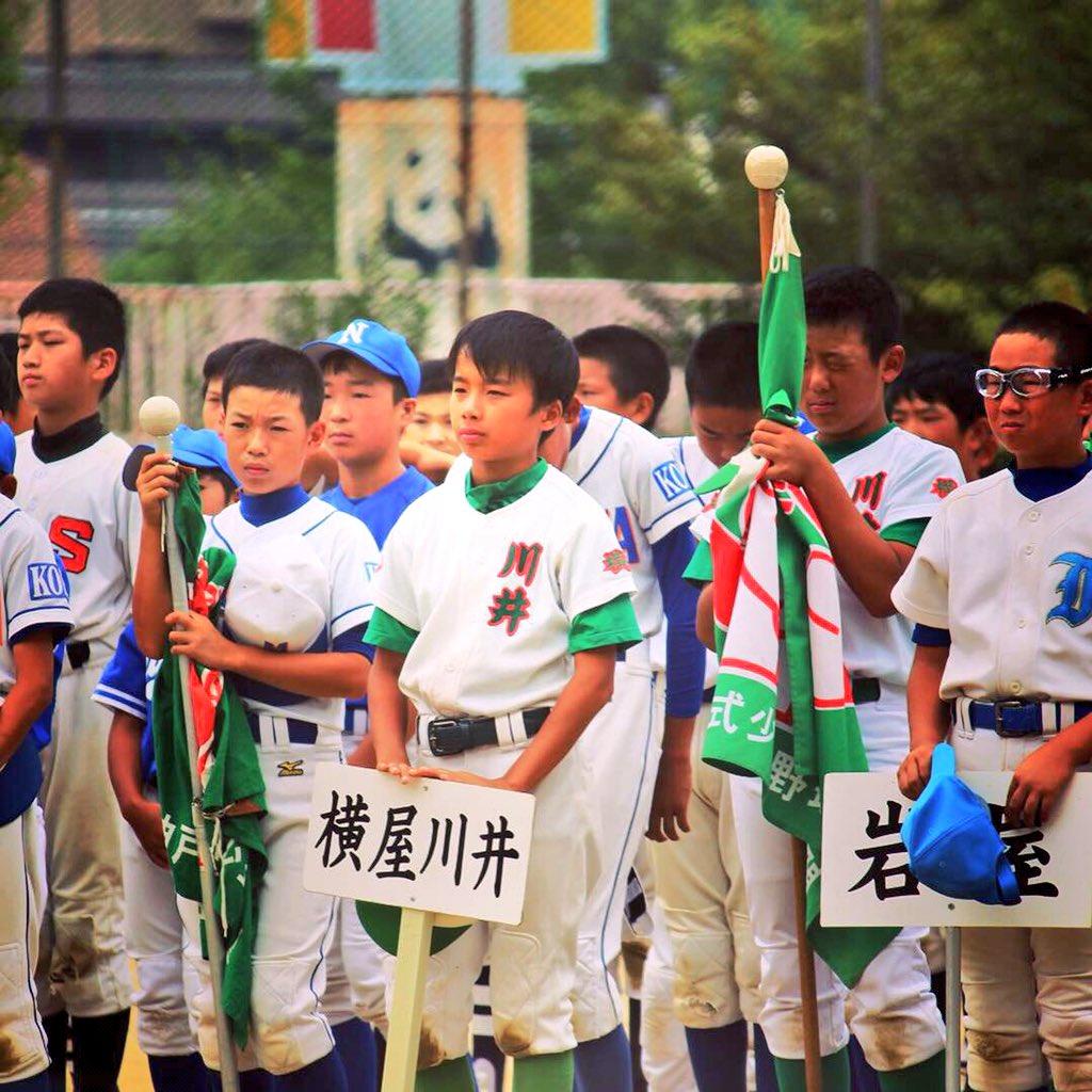 本山二少年野球部 -