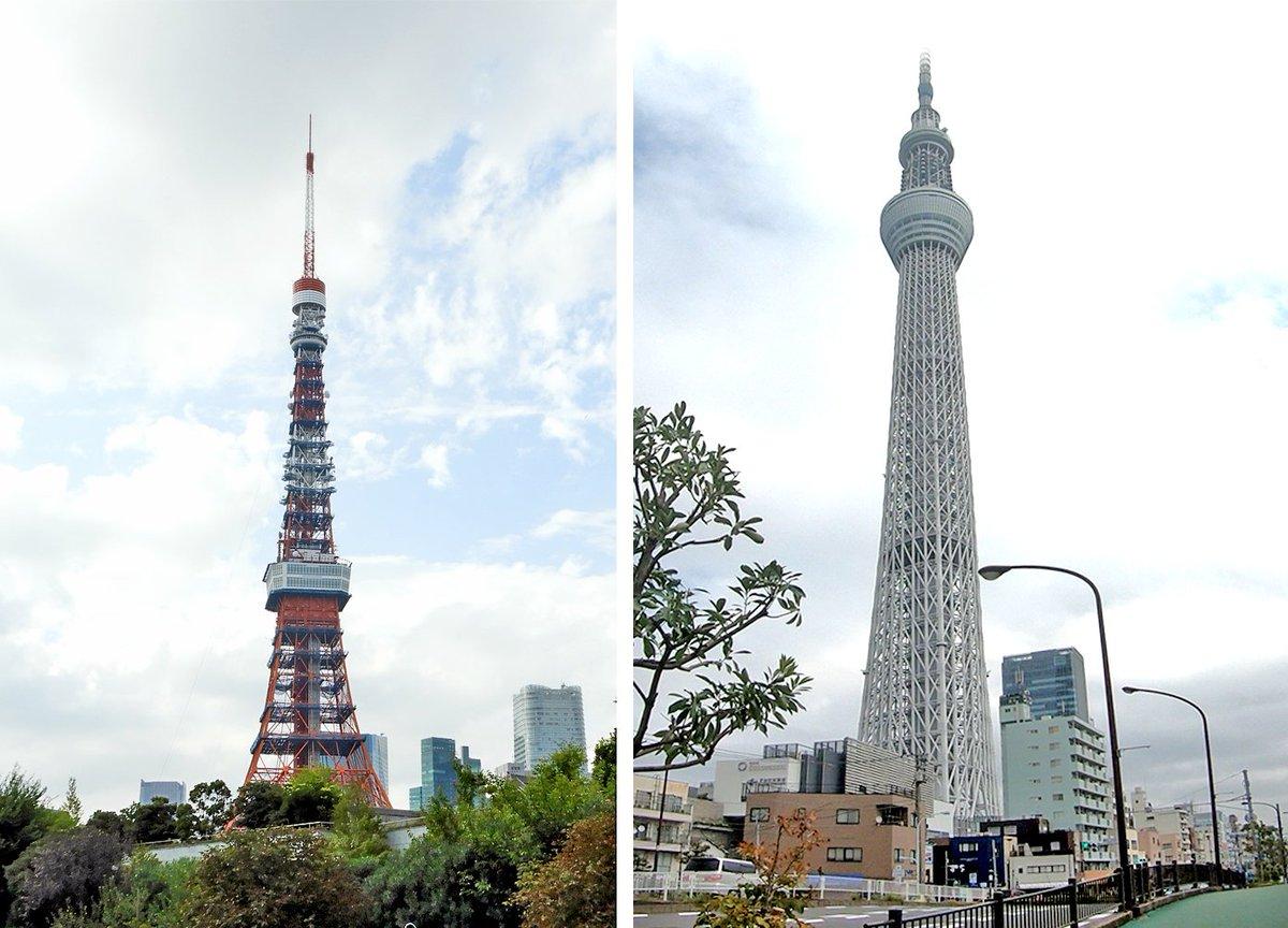 東京 タワー 高 さ