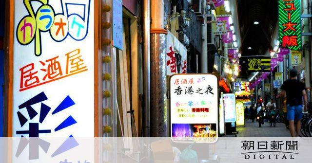 日本最大の日雇い労働者の街、大阪市西成・あいりん地区。周辺にいま軒を連ねるのは、中国人女性の「1曲100円」のカラオケ居酒屋。商店街の閉店が続くなか、中国人経営者は「西成に大きな中華街をつくりたい」と話しています。…