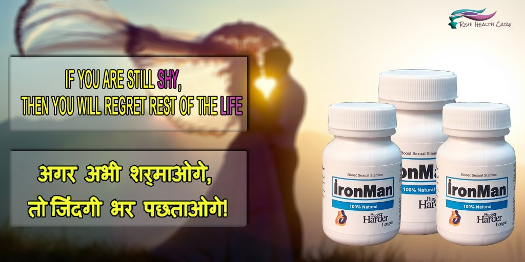 #Ayurveda Solution of Men's Sexual Problem Name - Ironman Capsule URL - https://rishihealthcare.info/product/ironman/ … Mail -wakeupindia25@gmail.com Cont 91-7065017490 #love #relationshipgoals #couples #loveyourself #loveme #honeymoon #wedding #holiday #weddingdress #romance #dating #marriage #romantic