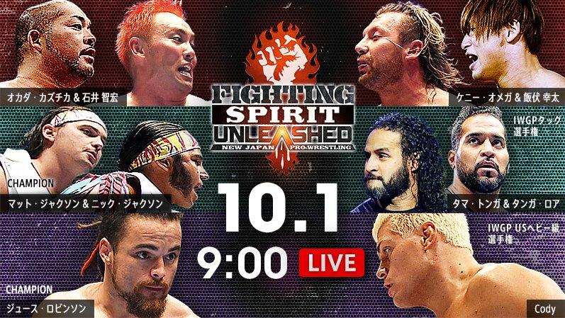 "NJPW:""Fighting Spirit Unleashed"" Golden Lovers, Cody y GOD, ganadores 2"