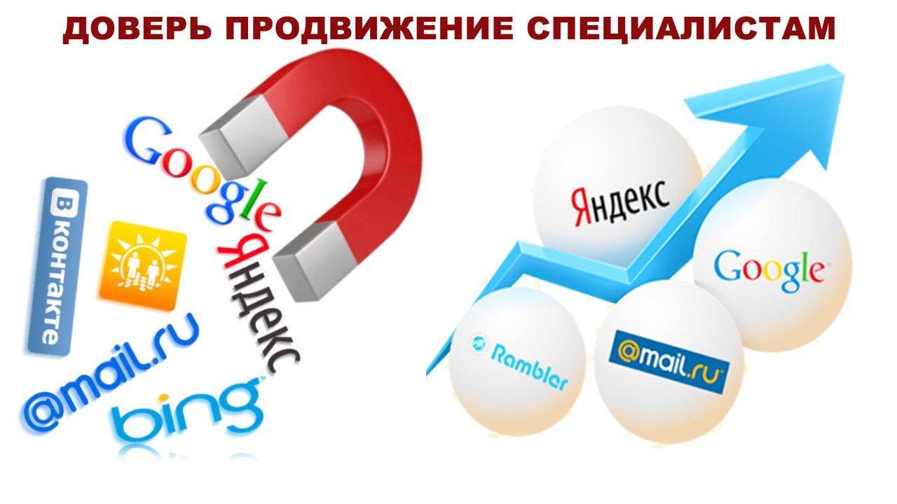Продвижение сайтов сети интернет строительная компания шаг сайт