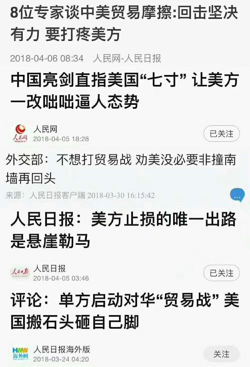 """Image result for 美国搬èµ�PçŸ³å¤´ç ¸è‡ªå�P∮çš""""è""""š"""