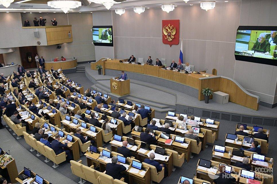 Дума приняла во втором чтении проект о совершенствовании пенсионной системы  https://t.co/9RVo3oteNR