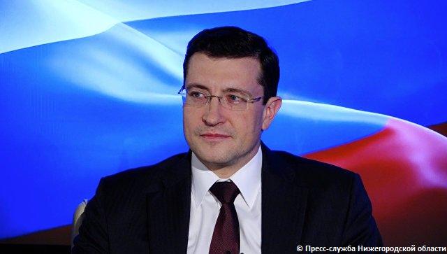 Глеб Никитин вступил в должность губернатора Нижегородской области  https://t.co/LX0XFaIL0Y
