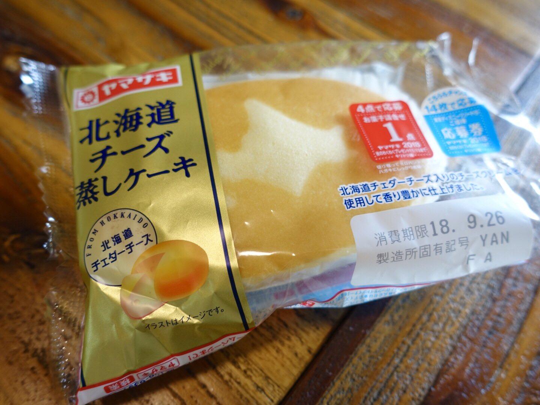 コレ大好きwwwセブンの北海道蒸しチーズケーキのアレンジ方法が美味しそう!食べたいww