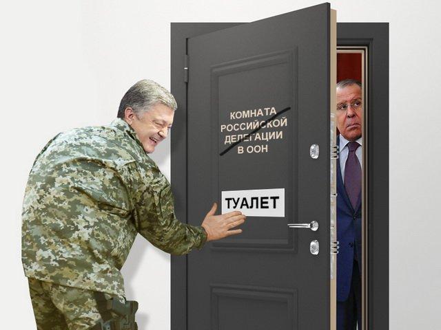 Порошенко передав генсеку ООН Гутеррешу ноту про непродовження Договору про дружбу з Росією, - Цеголко - Цензор.НЕТ 7563
