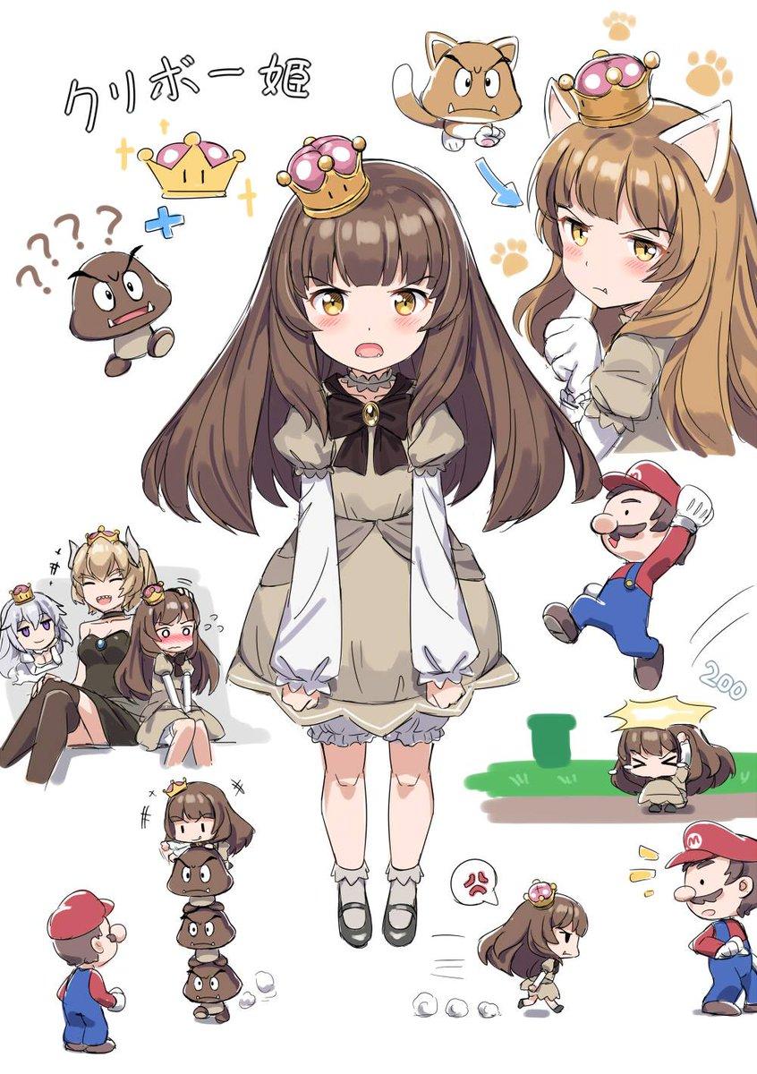 「クリボー姫」の画像検索結果