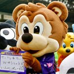 広島東洋カープ Twitter Photo