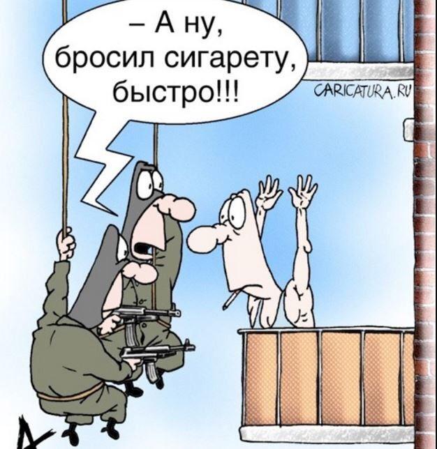 Запрет на курение на балконе прикольные картинки, осень