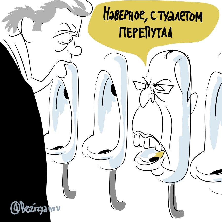 Порошенко випадково зазирнув у переговорну кімнату делегації РФ в ООН, Лавров назвав її туалетом, - росЗМІ - Цензор.НЕТ 6587