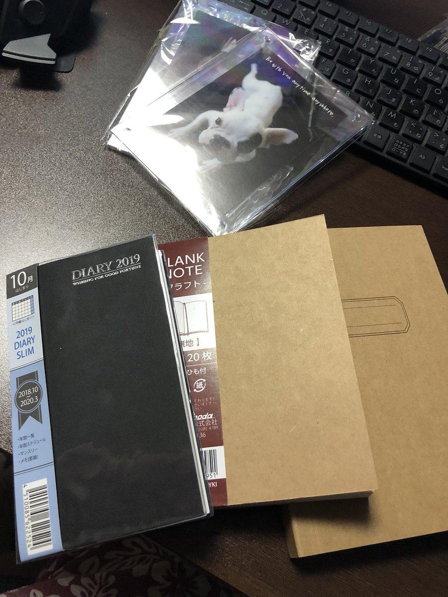 test ツイッターメディア - 100均大好き! 予定表と自由帳と日記帳とチェキのお気に入り写真入れるエンビ?のやつ買った! #100均 #セリア https://t.co/sQp8A2lYKQ