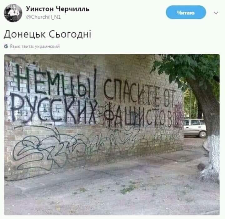 За сутки наемники РФ 34 раза обстреляли позиции ВСУ, четверо воинов ранены, - штаб ООС - Цензор.НЕТ 771