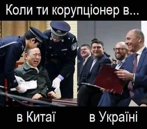 Замдиректора лицея задержана на Днепропетровщине на взятке 34 тыс. грн, - Нацполиция - Цензор.НЕТ 2042
