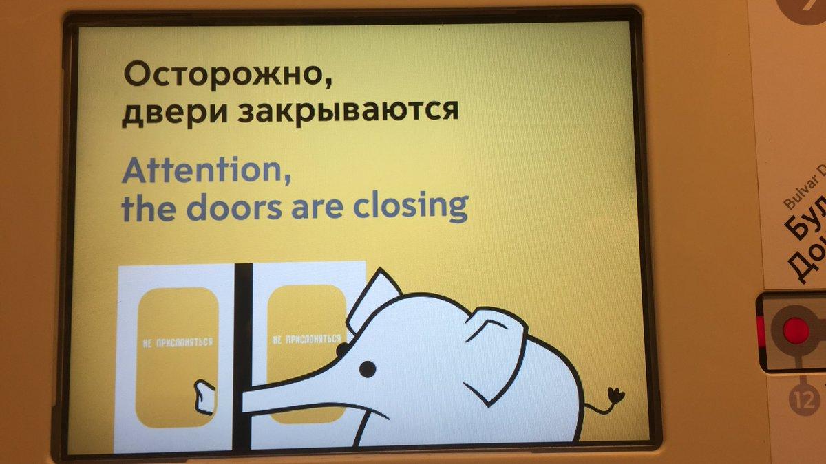большинстве осторожно дверь картинки классное место