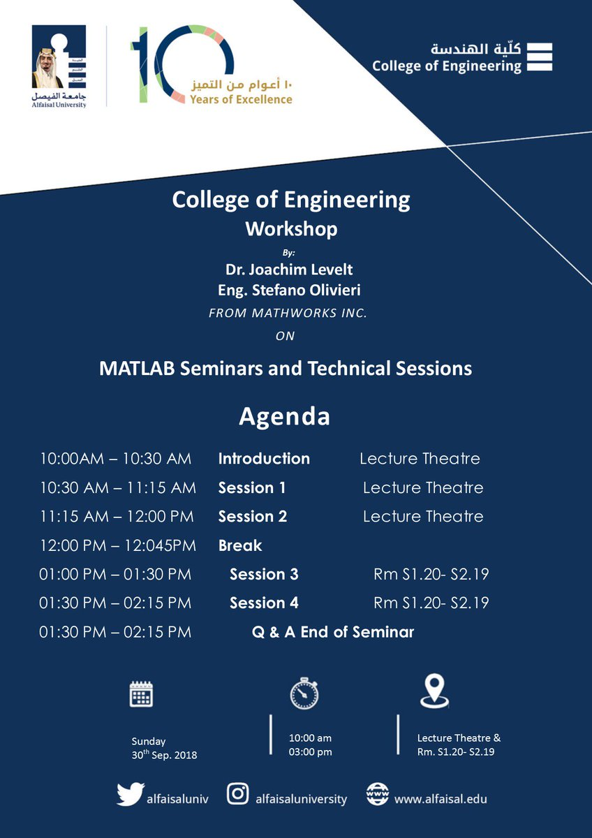 Alfaisal University on Twitter: