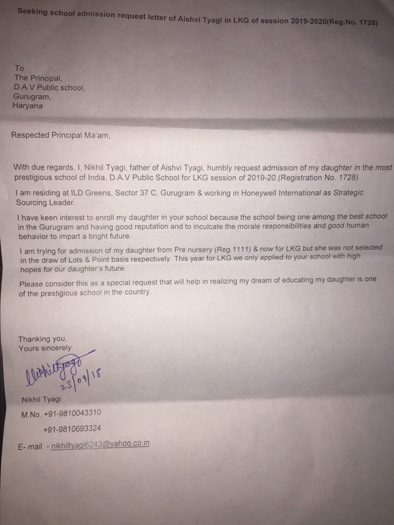 seeking school admission request letter to principal