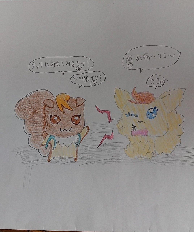 黒都 四郎 (@sucre4610)さんのイラスト