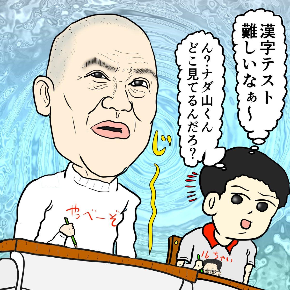 みのる 田中