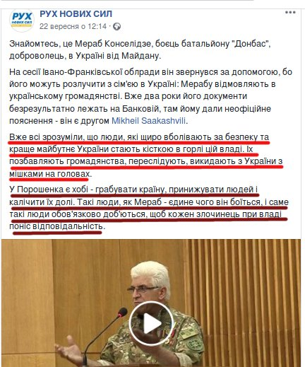 """Порошенко підтримав учасників акції """"Мовчання вбиває"""": він теж занепокоєний нападами на активістів, - прес-служба - Цензор.НЕТ 8148"""