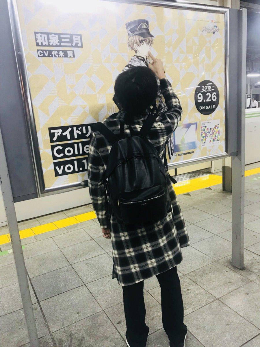 増田俊樹さんの投稿画像
