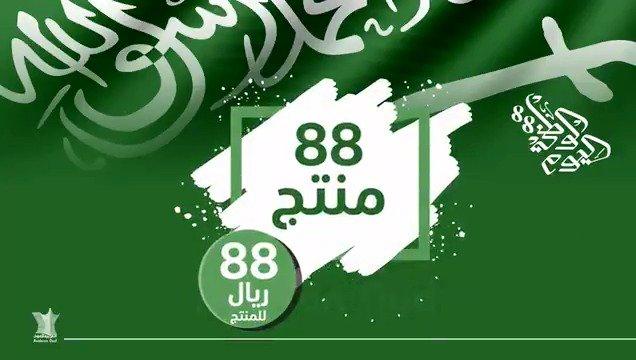 d7a091914 العربية للعود on Twitter: